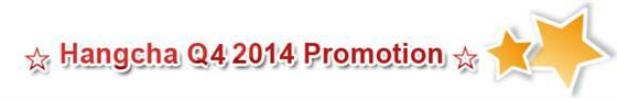 Hangcha Q4 2014 Promotion