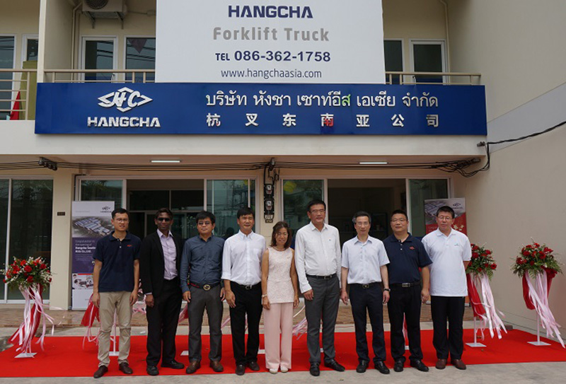 Opening Ceremony Of Hangcha Southeast Asia Co., Ltd.