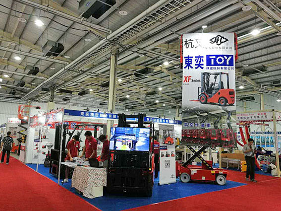 Hangcha Attend The Exhibition In Taiwan