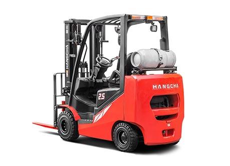 New, 2021, HC Forklift (HANGCHA), FP25CP, Forklifts / Lift Trucks