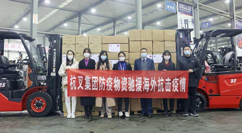 Hangcha ¥1m Donates To Virus Fight